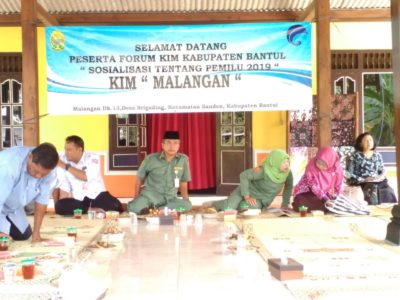 [Foto Dokumentasi] Sosialisasi Forum KIM Kabupaten Bantul