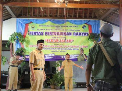 """[Foto Dokumentasi] Sandiwara """"Busuk Ketekuk Pinter Keblinger"""" oleh KIM Sekar Jagad Dsn. Pasutan, Trirenggo dan Diskominfo Bantul (06/07)"""
